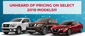 select 2019 models