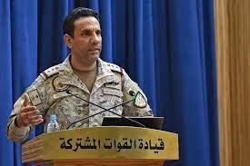 انفجار يهز منطقة الخرج السعودية ووزارة الدفاع توضح