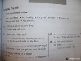 Иллюстрация из для Английский язык Английский в фокусе  Иллюстрация 6 из 24 для Английский язык Английский в фокусе 5 класс Контрольные