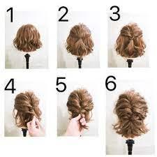 可愛い 簡単 な 髪型