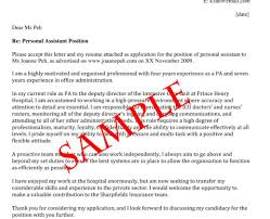 Resume Skills And Abilities Resume Sample Wonderful How To