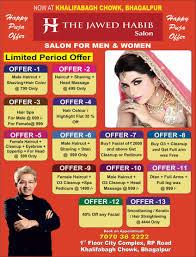 the jawed habib uni salon khalifabag the javed habib uni salon beauty spas in bhagalpur justdial