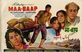 Rajendra Kumar Maa Baap Movie
