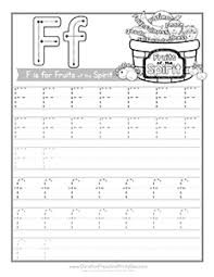 Handwriting Page Free Bible Handwriting Pages Christian Preschool Printables