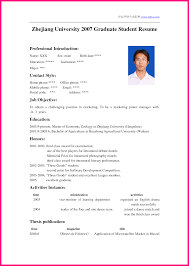 7 University Student Cv Format