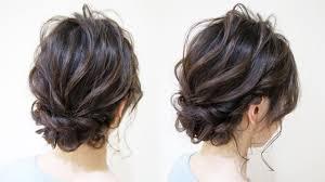ミディアムヘアの方必見簡単かわいいシニヨンヘアアレンジベース