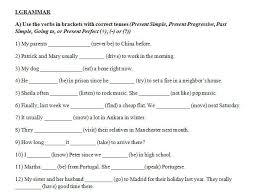 my best teacher essay