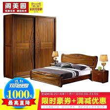 Asian style bedroom furniture sets Bedroom Ideas Asian Bedroom Furniture Sets Bedroom Furniture Sets Classic Furniture Classic Asian Style Bedroom Furniture Sets Buylegitmeds Asian Bedroom Furniture Sets Style Bedroom Furniture Style Bedroom