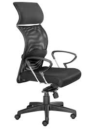 Most Comfortable Desk Chair 2012