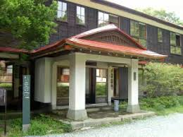 「箱根 姥子 秀明館」の画像検索結果