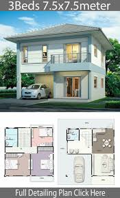 House front design in 2020 | House construction plan, House plan gallery,  Modern house plans