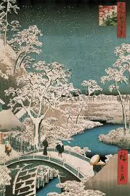 hiroshige 111 me drum bridge and sunset hill me drum bridge and sunset hill month from the series one hundred famous views of edo circa woodblock