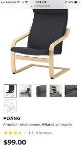 youngmenheaven ikea poang chair birch