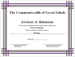 Certificate Of Appreciation Templates Free Download Certificates Of Achievement Free Templates Achievement Certificate
