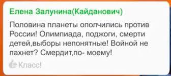 """Иммиграция, права ЛГБТ, право на оружие и подобное, - в США опубликовали подборку Facebook-постов российской """"фабрики троллей"""" - Цензор.НЕТ 4205"""