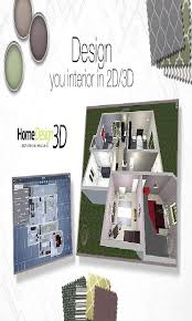 Free Best Home Design 3D FREEMIUM APK Download For Android | GetJar