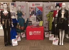 Msu Fashion Design Program