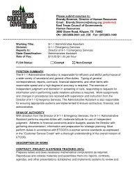 Sample Administrative Assistant Resume Keywords Best Cute Hr