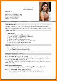 Updated Resume Stunning Updated Resume Cute Updated Resume Format Sample Resume Template