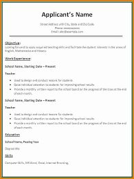 Objective For Education Resume 8 Elementary Teacher Resume Objective Penn Working Papers