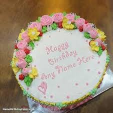 Happy Birthday Cake Sister Name Birthdaycakeforboytk