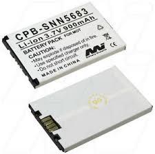 77639 900mAh battery for Motorola V501 ...