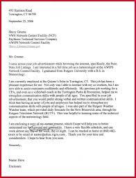 bursary cover letter sample sendletters info sample 1 sample 2 sample 3 sample 4