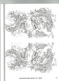 оптово Pdf формат татуировки книги татуировки моды 94 пг шаблон виды черепа цветок