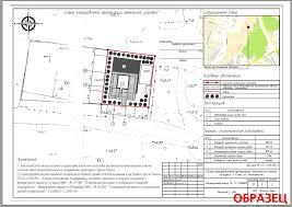 Схема планировочной организации земельного участка СПОЗУ пример СПОЗУ