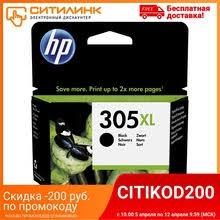 Катриджи для принтера <b>hp</b>, купить по цене от 459 руб в интернет ...