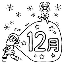 プレゼント白黒12月タイトルの無料イラスト冬の季節行事素材