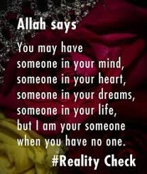 Beautiful Islamic Love Quotes Best Of Allah Holy Quran Pinterest Allah Islam And Islamic