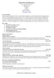 Customer Service Profile Under Fontanacountryinn Com