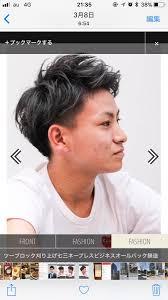 やまりょう Ar Twitter こんな髪型にしたいなー やっぱりツー