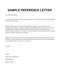 Personal Reference Letter Template Business Mentor