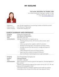 Updating My Resume Windenergyinvesting Com