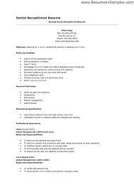 Dental Office Resume Mesmerizing Spa Receptionist Resume Objective Examples We Are Here To Save Your