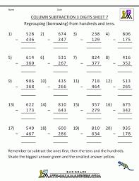 Excel. math grade 2 worksheets: Printable Addition Worksheets ...