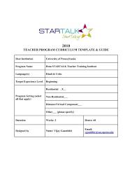 Teacher Curriculum Template Teacher Program Curriculum Template Guide Startalk