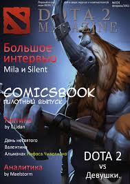 dota2magazine 3 by dota2 magazine issuu