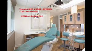 dental office interior design. Fine Office DENTAL CLINIC INTERIOR DESIGN Work  KERALA Call 9400490326 To Dental Office Interior Design S