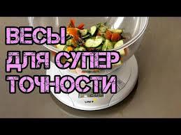 <b>Кухонные весы Dosh</b> i Home 700108 phrase