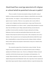 essay on the topics business juliet