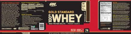 optimum nutrition gold standard 100 whey protein powder double rich chocolate 24g protein 5 lb walmart
