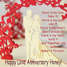 sweet anniversary wishes for friend