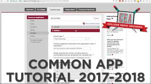 How To Guide To The Common Application 2017 2018 Tutorial Youtube