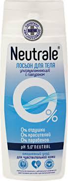 <b>Лосьон для</b> тела NEUTRALE <b>ультраувлажняющий</b> с гиалуроном ...