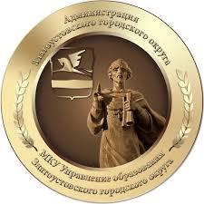 Завтра Златоуст будет чествовать лучших выпускников Им вручат  Напомним что в 2013 ом на федеральном уровне отменили золотые и серебряные медали Законопроект вызвал большой общественный