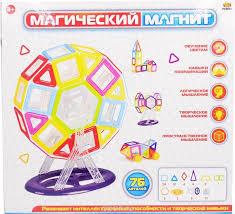 <b>ABtoys Магнитный конструктор Магический</b> магнит 76 деталей