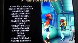Pokemon Destiny Deoxys Credits - YouTube
